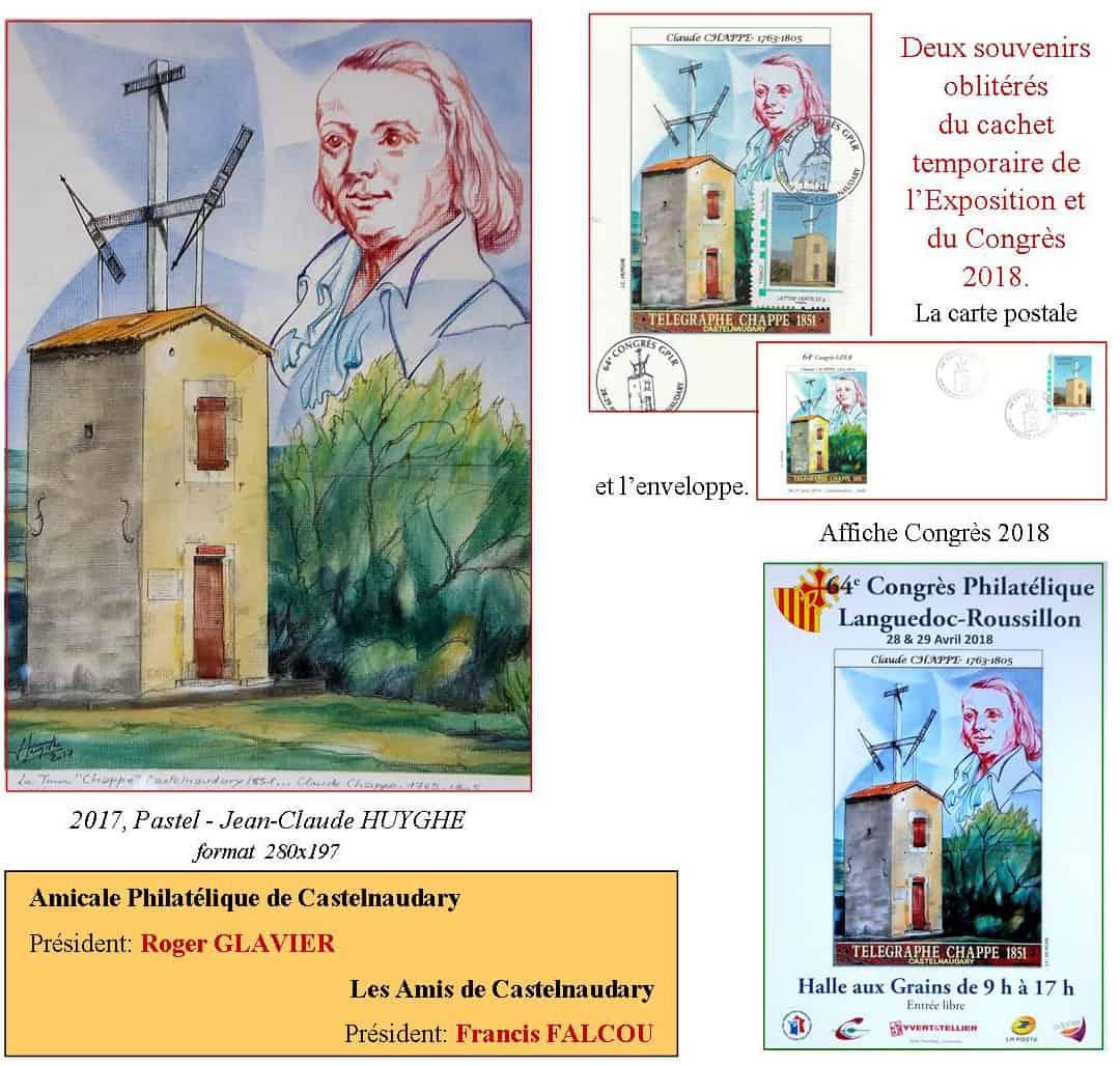Au coeur du patrimoine Chaurien : La Tour Chappe
