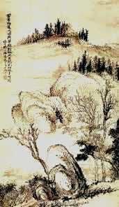Monts Jingting en automne