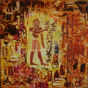 Vestige Egyptien